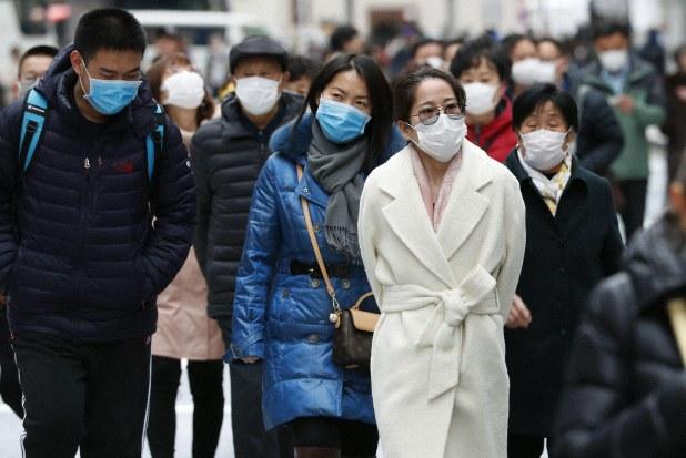 Japão Coronavírus