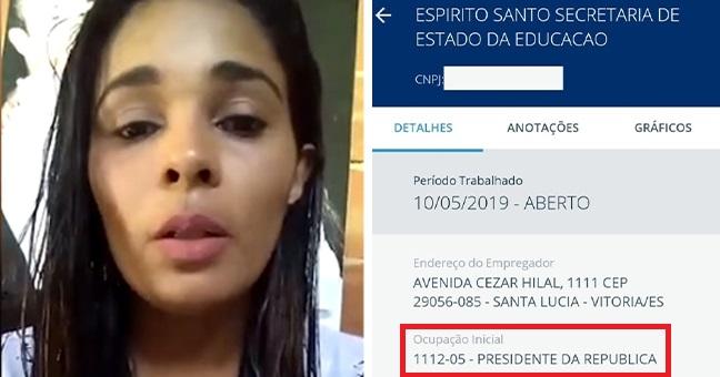 Adeyula Barbosa