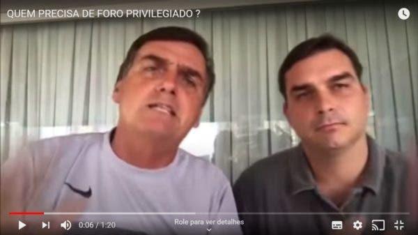 flávio bolsonaro foro privilegiado
