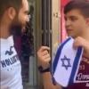 beijar-bandeira-israel