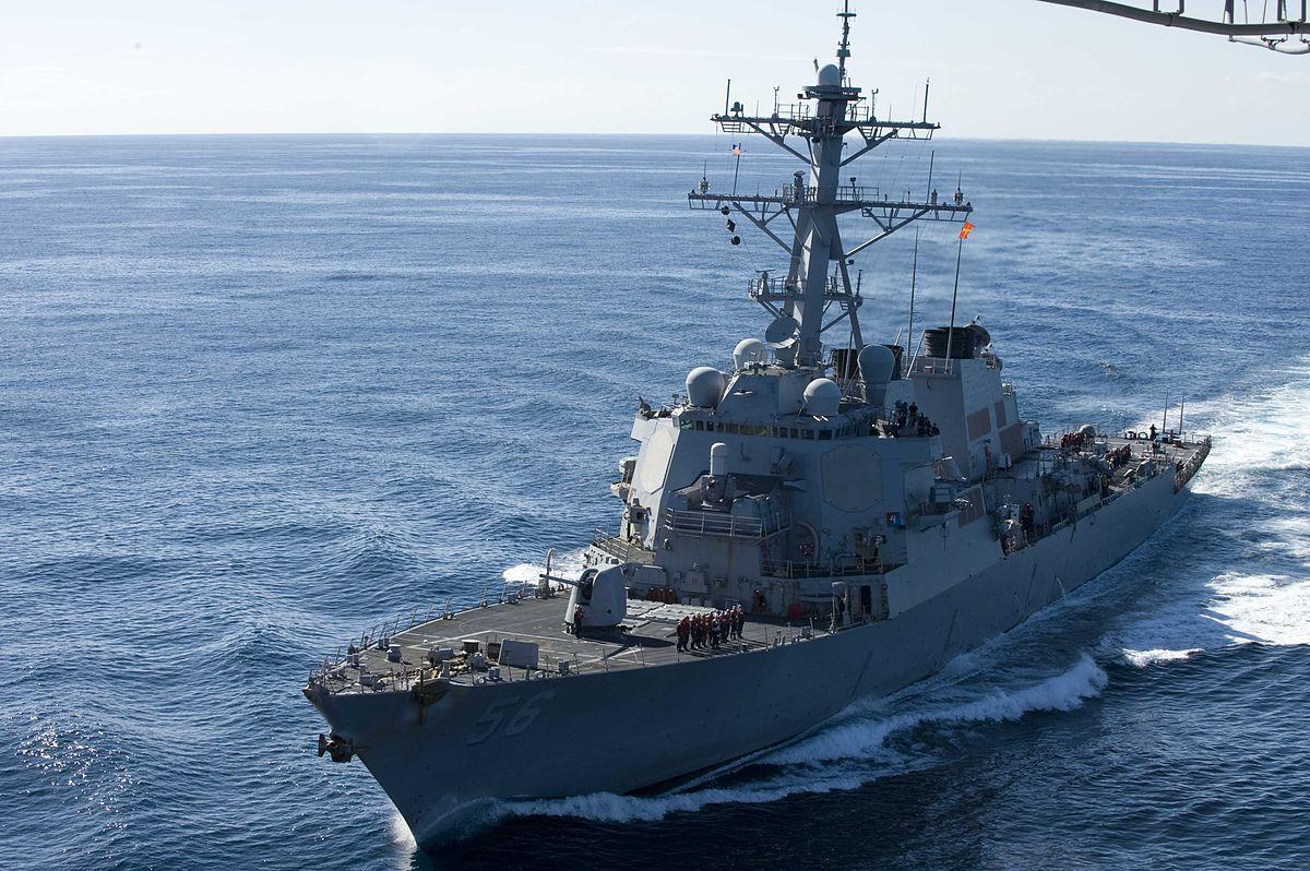 Destroyer USS John S. McCain