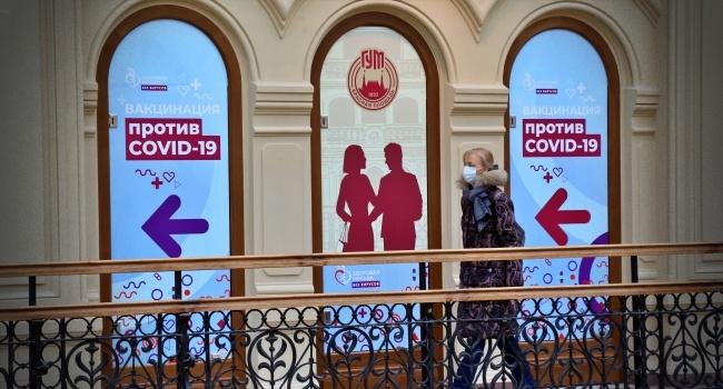 pessoa vacinar contra a Covid Rússia ganhar sorvete