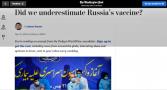 washington-post-vacina-russa-sputnik-v-pode-ser-historia-de-sucesso-global