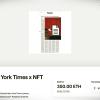 coluna-the-new-york-times-blockchain-leiloada-por-mais-de-meio-milhao-de-dolares