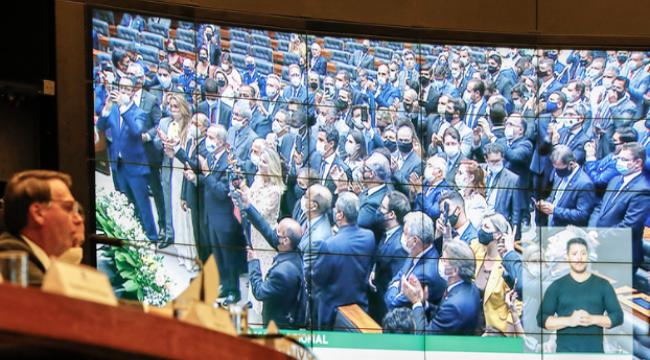 Bolsolão irrigou órgãos dominados Centrão bilhões congresso